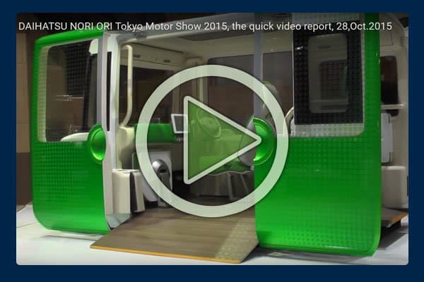 06-Daihatsu-Nori-Ori-Concept-Car-Tokyo-Motor-Show-2015